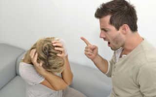 Жизнь рядом с мужем-тираном: уйти нельзя остаться?
