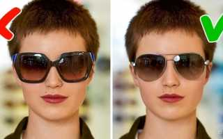 Тип лица и солнечные очки – какие очки от солнца вам подходят