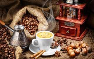 Как правильно варить кофе в туркеКак правильно варить кофе в турке: как приготовить, советы