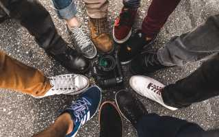Как выбирать кроссовки