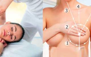 Как делать массаж груди