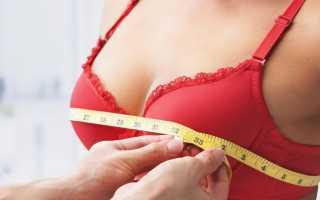 Увеличение грудных желез, возможно ли это?