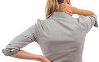 Болевой синдром – основные причины, лечение