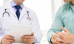 Микоплазмоз у женщин – причины и лечение