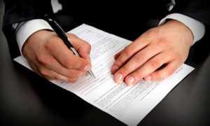 Как оспорить поручительство по кредиту?