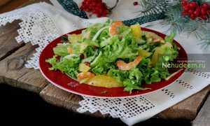 Салат с креветками и апельсином: как приготовить, советыСалат с креветками и апельсином: как приготовить, советы: как приготовить, советы