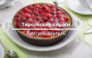 Классический тирольский пирог: как приготовить, советыКлассический тирольский пирог: как приготовить, советы: как приготовить, советы