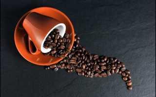 Как варить кофе в зернах: тонкости выбора и приготовленияКак варить кофе в зернах: тонкости выбора и приготовления: как приготовить, советы