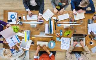 Как полюбить свою работу – советы психолога