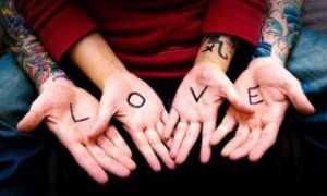 Игры для влюбленных пар – разные варианты и подробное описание правил