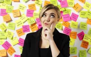 Советы для улучшения памяти и работы мозга