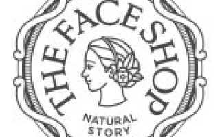 Четверка средств от The Face Shop