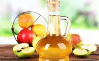 Все о вреде и пользе яблочного уксуса для здоровья: как приготовить, советыВсе о вреде и пользе яблочного уксуса для здоровья: как приготовить, советы: как приготовить, советы