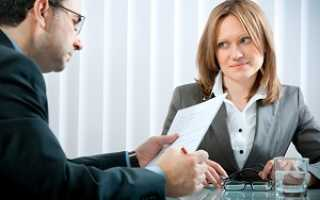 Как правильно просить повышения зарплаты у работодателя, чтобы он не отказал – примеры аргументов и обоснований