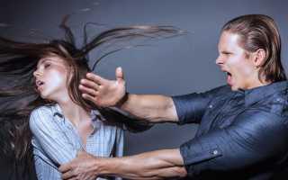 Муж бьет жену – почему это происходит, что делать, как исправить ситуацию?