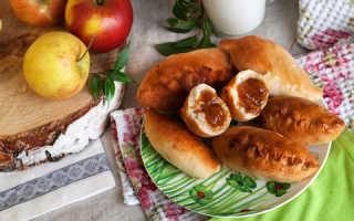 Самая вкусная начинка для пирожков: как приготовить, советыСамая вкусная начинка для пирожков: как приготовить, советы: как приготовить, советы