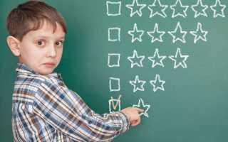 Неуверенный ребенок – как помочь ребенку стать увереннее