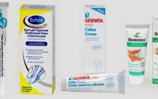 Быстрое избавление от натоптышей народными и аптечными средствами
