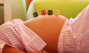 Беременность 21 неделя – признаки, симптомы, УЗИ
