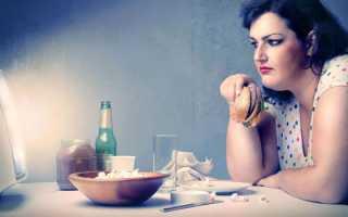 Методика 25 кадр для похудения – отзывы, скачать, бесплатно