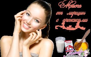 Маска из дрожжей – лучшие рецепты для красоты лица