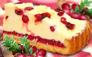 Пирог с брусникой – лучший летний десерт: как приготовить, советыПирог с брусникой – лучший летний десерт: как приготовить, советы: как приготовить, советы