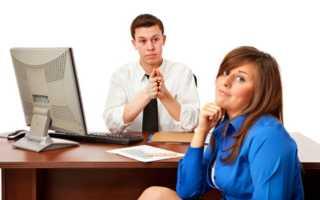 Качества человека для резюме: положительные, отрицательные, деловые, список качеств