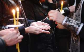 Соборование: что это за обряд и для чего он совершается