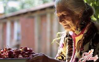 Одиночество в старости – как не остаться на бобах