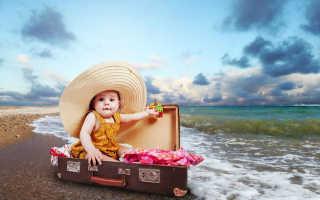 Путешествие с детьми – особенности организации
