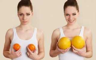 Упражнения для увеличения бюста польза очевидна!
